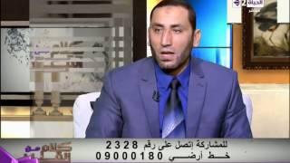 الشيخ أحمد صبري - كيف ترتل القرآن