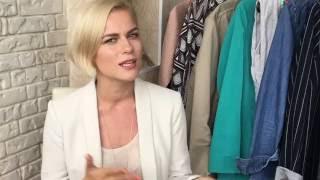 видео Персональные шопперы и стилисты