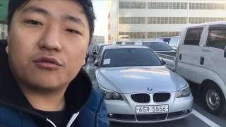 BMW 530i 중고차 안동으로 탁송거래 후기입니다^_…