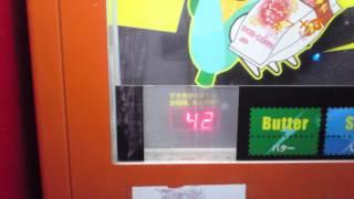 昼夜問わずやかましいポップコーンの自販機。 thumbnail