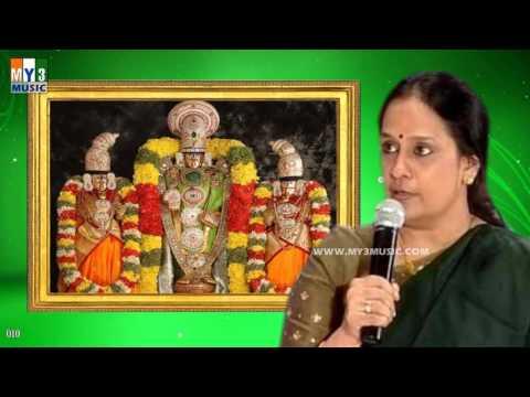 Muddugare Yasoda BY S P Sailaja | ANNAMAYYA KEERTHANALU | ANNAMAYYA SONGS