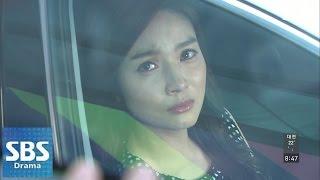 이민영-송재희, 서로 바라보며 '눈물' @나만의 당신 121회 마지막회