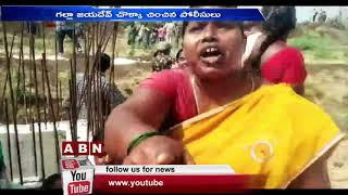 Police Lathi Charge On AP Capital Farmers andamp; TDP Leaders andamp; JAC Leaders  | Capital Row