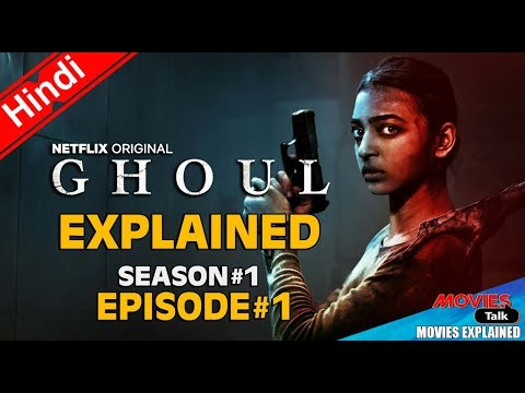 Netflix GHOUL Full Episode 1 Explained In Hindi