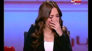 الحياة اليوم - بكاء شديد من الإعلامية لبنى عسل بسبب شهداء سيناء وتخرج إلي فاصل