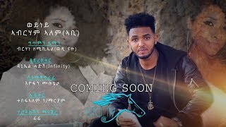 Abraham Alem  ( Abi ) - Weyney - New Eritrean Music 2018 - Coming Soon