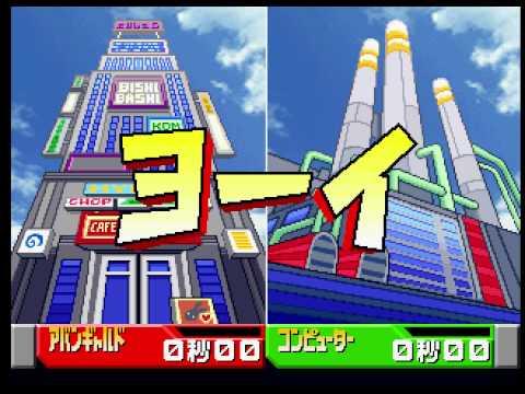 "[TAS] PSX Bishi Bashi Special 2 ""Hyper Bishi Bashi Champ"" by Spikestuff in 09:34.82"
