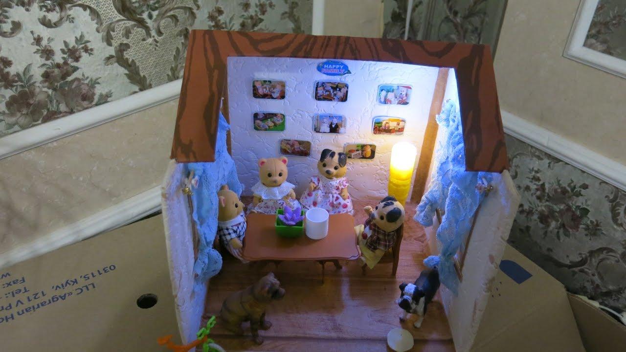 Кукольный домик своими руками из картона поэтапно фото 180