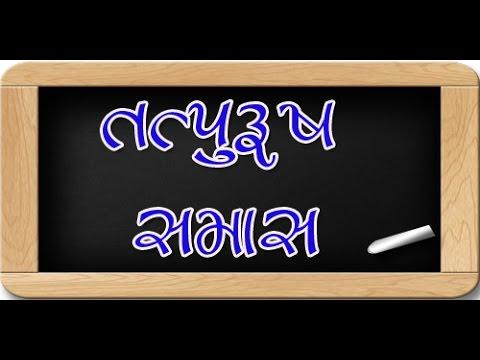 Senior school curriculum abishker by premendra mitra. Project.