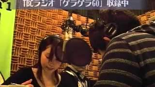 ゲラゲラ60 2011年3月11日 放送中止