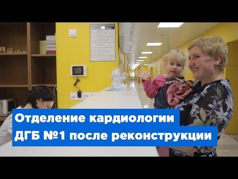 В Детской городской больнице № 1 после реконструкции открыли отделение кардиохирургии