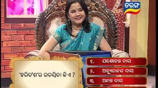 Sadhaba Bohu Season 4 Ep 32