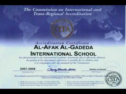 ACIC American Cairo International College