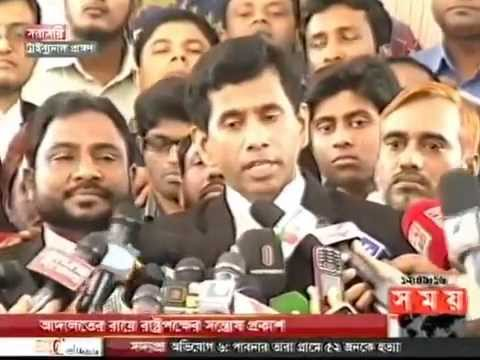 Rajakar Nizami Lawyer Interview after declare Sentenced to death