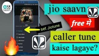 How To Set JIO Tune in jio Saavn app   JIO Caller Tune kaise set kare jio Saavn app me screenshot 2