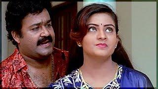 ഞാൻ നിൻ്റെ ഒന്നും കണ്ടില്ല | Usthad Movie Scene | Mohanlal, Indraja | Romance Scene