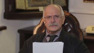Бесогон - Никита Михалков - Толерантность 13.12.2014