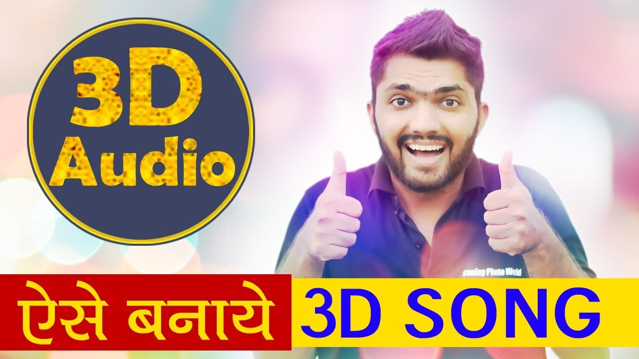 how to turn a song into a ringtone on iphone how to convert make song audio sound into 3d song 3d 1793