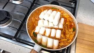 가래떡 떡볶이 만들기 (아이 나레이션)