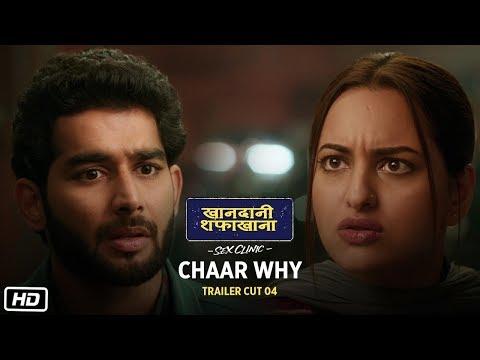 Chaar Why | Khandaani Shafakhana | Sonakshi Sinha, Varun Sharma, Badshah | 2nd Aug Mp3