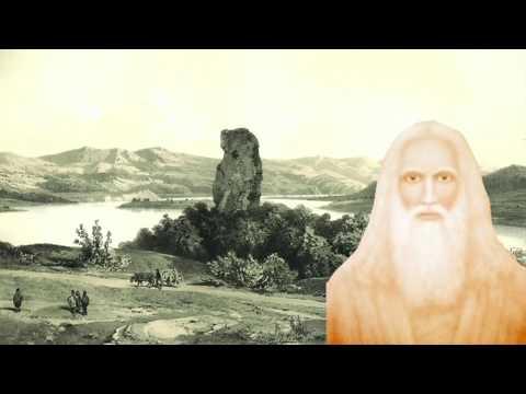 Profetiile Lui Zamolxis,