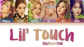 Cover images SNSD-Oh!GG (소녀시대-Oh!GG) — 'Lil' Touch' (6 Members ver.) (Color Coded Lyrics Han Rom Eng)
