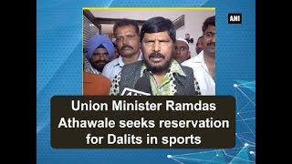 Union Minister Ramdas Athawale seeks reservation for Dalits in sports - Gujarat News