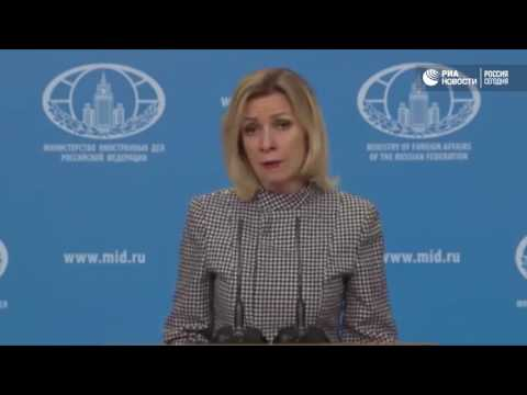 Захарова прокомментировала атаку США по сирийской авиабазе