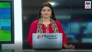 എട്ടു മണി വാർത്ത | 8 A M News | News Anchor - Anila Mangalassery | September 22, 2018