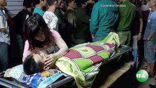 Video Kết quả điều tra vụ công an bị tố đánh chết người ở Bình Định download MP3, 3GP, MP4, WEBM, AVI, FLV September 2018
