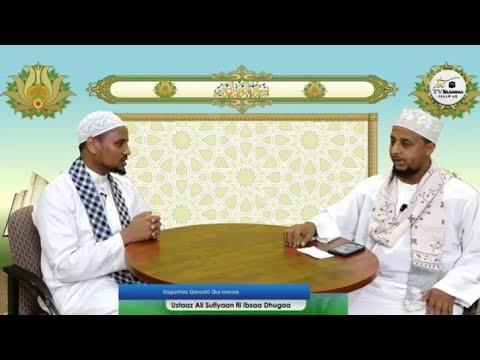 Ustaz Ali sufiyan fii Ibsaa dhugaa