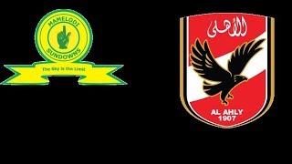 موعد مباراة الاهلي القادمة مع صن داونز في دوري ابطال افريقيا | ماتش العودة 13 ابريل