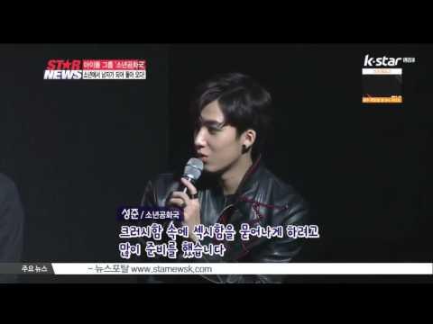 [생방송 스타뉴스] '상남자'가 된 소년공화국 '한국 단독 콘서트 하고 싶어'