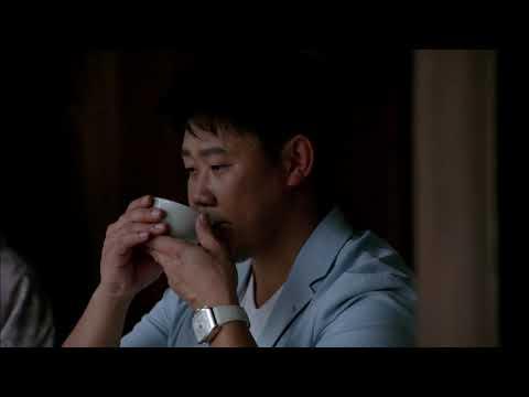 宮沢りえ 伊右衛門茶 CM スチル画像。CM動画を再生できます。