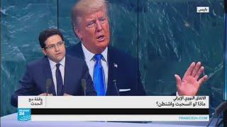 الاتفاق النووي الإيراني: ماذا لو انسحبت واشنطن؟