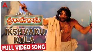 Ikshvaku Kula Video Song || Sri Ramadasu Video Songs || Nagarjuna, Sneha || Annapurna Studios