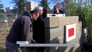 Trappes : la première pierre de la Maison des Associations est posée