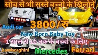Baby Car bike Cheapest Wholesale Market | Baby Trolley Kids Bike || Battery Operated | Hashtagvlogs