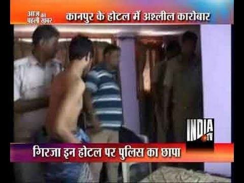 Kanpur police arrests 22 men, women from hotel