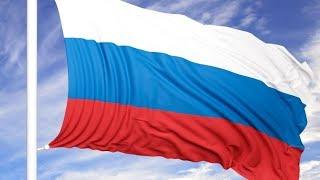 Россия грозит США ответом за 'кражу флагов'   НОВОСТИ