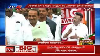Congress Leader Dasoju Shravan about allegations on Etela Rajender | Telangana Politics | TV5 News