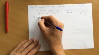 М9 (1.1-1.14) Линейные и квадратные неравенства.