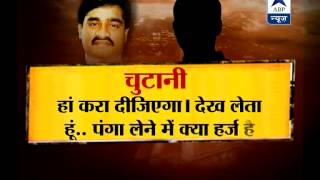 ABP News exclusive: First ever recording of Dawood Ibrahim