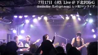 リリース情報* 2012.7.17(tue) Release!!! New Single『Let's get away...