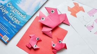 Урок 8 Оригами КРАБ - 2! Как сделать краба из бумаги?! Origami Crab!