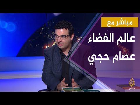 دكتور عصام حجي