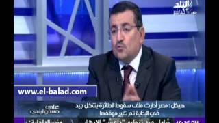 بالفيديو.. أسامة هيكل: نعيش أجواء حرب عالمية ثالثة