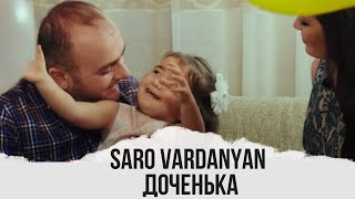 Download Saro vardanyan - Dochenka // Доченька / Official Video Mp3 and Videos
