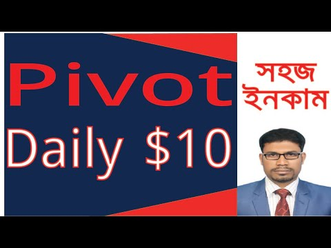 Pivot Bangla Tutorial airdrop and BTC Earning site 2018