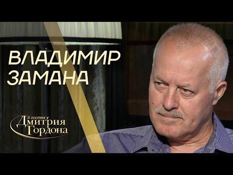 Экс-начальник Генштаба ВСУ